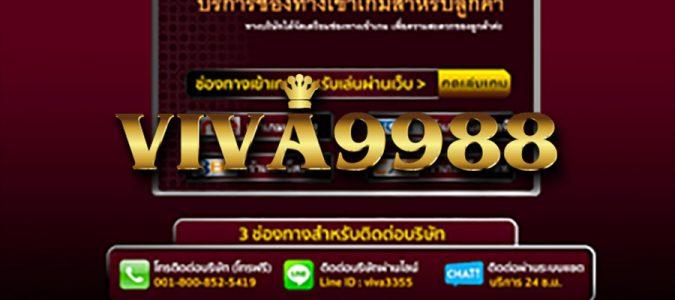 Viva9988